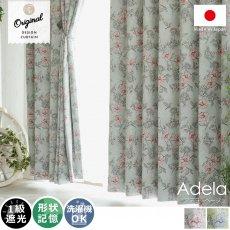 【当店オリジナルデザイン】ヴィンテージ風花柄がおしゃれな遮光カーテン 『アデラ ベージュ』