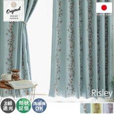 【当店オリジナルデザイン】 花木や小鳥がエレガントに描かれたドレープカーテン『リズリー ブルー』