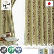【当店オリジナルデザイン】 花木や小鳥がエレガントに描かれたドレープカーテン『リズリー イエロー』