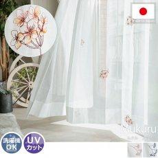 フラワーシャワーのようにお花が舞っている刺繍のレースカーテン『ムクル ブラウン』