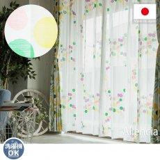 POPな水玉模様がオシャレにお部屋を演出!洗える日本製レースカーテン 『アレンシア レース』