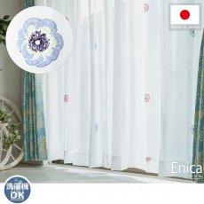 さりげない花柄の刺繍柄が可憐でお洒落!洗える日本製レースカーテン 『エニカ レース』