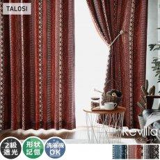 ビンテージ風のラグをイメージしたTALOSIドレープカーテン『リビラ レッド』