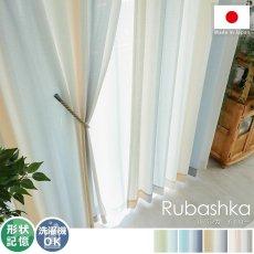 100サイズから選べる!地中海の風を感じるグラデーションドレープカーテン 『ルバシカ イエロー』