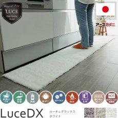 欲しい機能がフル装備!手洗いできる国産高級ナイロンのキッチンマット『ルーチェDX ホワイト』