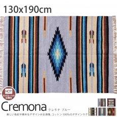 折り畳んで持ち運べるから室内でも屋外でも使える!コットン100%ラグ『クレモナ ブルー』約130x190cm