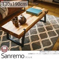 折り畳んで持ち運べるから室内でも屋外でも使える!コットン100%ラグ『サンレモ』約130x190cm