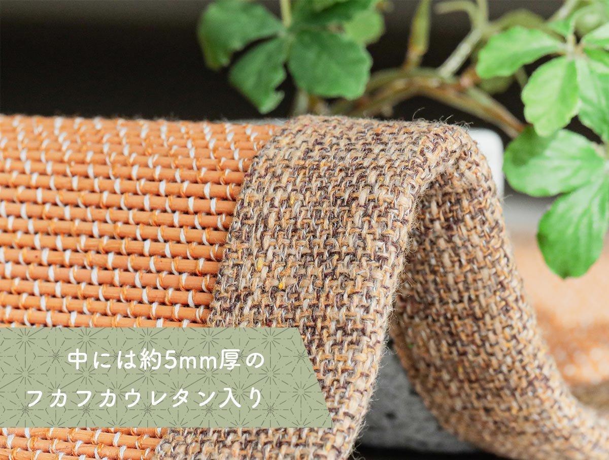 天然のサッパリ涼感!お求めやすい価格が魅力のお洒落な竹ラグ『ブリーズ ライトブラウン』■予約受付中 5月中旬出荷予定