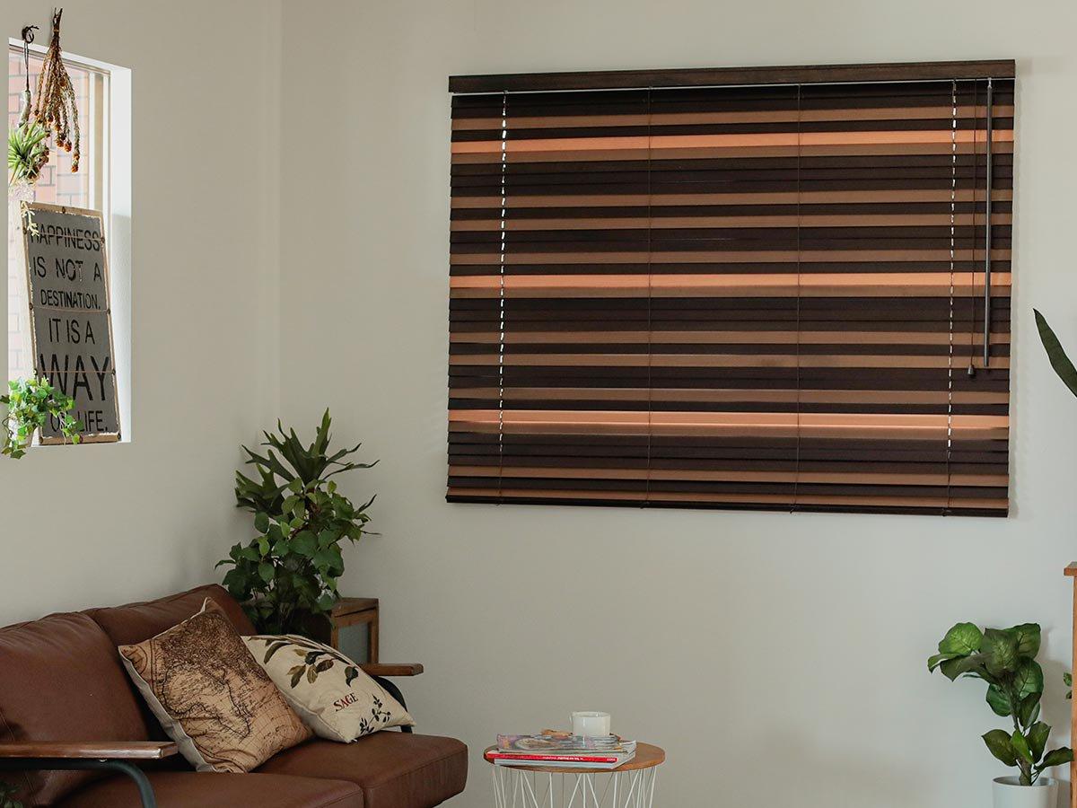 上質な天然木を使用した日本製オーダーウッドブラインド 『ウッドブラインド ランダムウッド チョコブラウン』