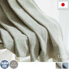 優しい色合いのネップ糸で織られたヘリンボーン織り柄が可愛い!ナチュラルな綿混ドレープカーテン 『ルーシー ベージュ』