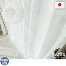 刺繍の密度差でグラデーションを表現したドット柄が可愛い♪透け感が素敵なボイルレースカーテン 『マリール アイボリー』