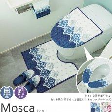 トイレの形状に縛られない!吸盤装着タイプのトイレタリーアイテム 『モスカ』