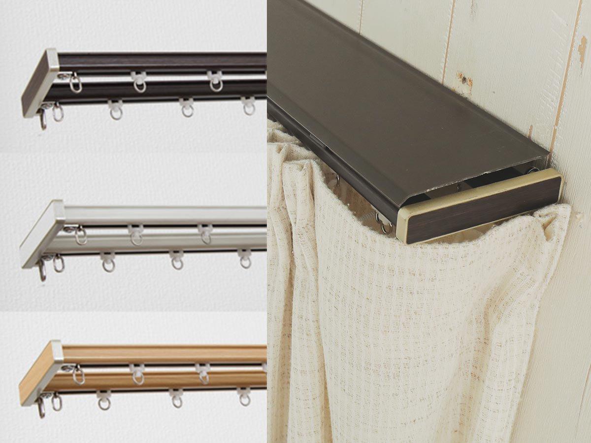 遮光性・断熱性がグンとアップ!お洒落な木目調デザインのトップカバー付き伸縮カーテンレール『グレンディアス』