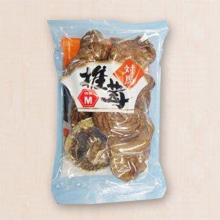[どんこ椎茸]対馬原木香信椎茸