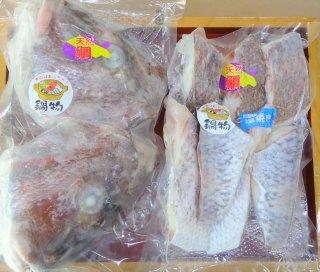 真鯛(頭、アラ付き鍋用)