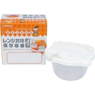 キチントさんレンジ対応保存容器 丸型140ml