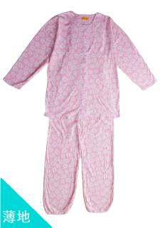 婦人 長袖 前開きパジャマ<br>「さくらピンク」薄地・天竺
