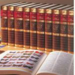 世界大百科事典 全34巻