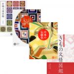 日本の文様と色