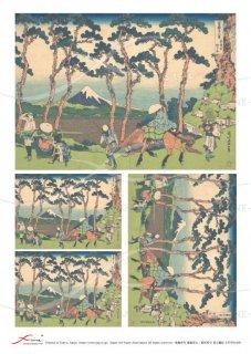 デコパージュ用アートペーパー「FUNE」ATVP01009 冨嶽三十六景 東海道保土ケ谷(葛飾北斎)A