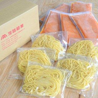 低糖質生パスタ(スパゲッティ)&淡路島産トマトソースセット