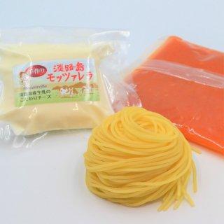 【淡路島牛乳×淡路麺業】モッツァレラチーズのとろーりパスタセット