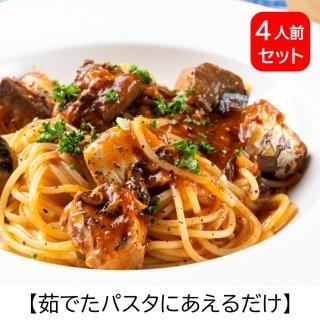 【ギフトセット】サバスチャン×淡路麺業 / 洋風サバ缶の簡単パスタセット(レシピ集付き)