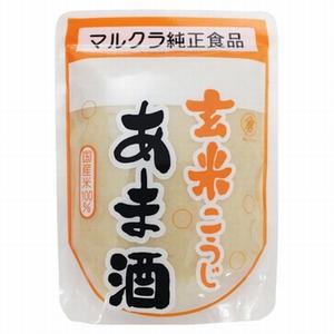 岡山県・広島県産の玄米と玄米麹で作ったあま酒(ノンアルコール) 250g