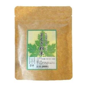 九州産 農薬・肥料不使用 自生よもぎの粉末 50g
