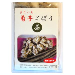 農薬・化学肥料不使用栽培 菊芋ごぼう茶 10包入