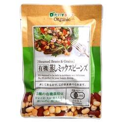 5種の有機栽培豆 有機蒸しミックスビーンズ 85g