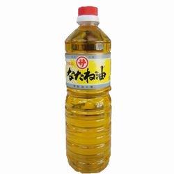 オーストラリア産 圧搾絞りの無添加なたね油(遺伝子組み換え原料不使用) 910g