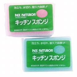 パックスナチュロン キッチンスポンジ(グリーン・ピンク) 1個