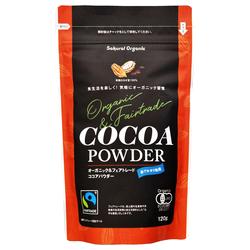 【お買い得】桜井食品 オーガニックココア 150g