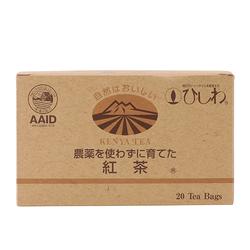 農薬を使わずに育てた紅茶(ティーバッグ) 2.2g×20袋