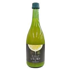 オーガニックレモン果汁(イタリア産)徳用サイズ 720mL