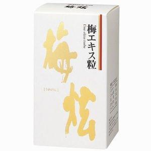 【お買い得】ウメケン 紀州産梅エキスの粒 90g(約450粒)