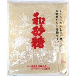 鹿児島・沖縄県産 和砂糖(きび砂糖) 800g