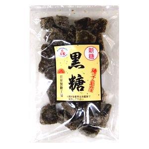 【お買い得】種子島産 黒糖(固形) 250g