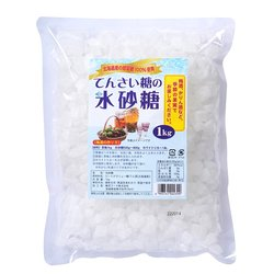 国産ビートグラニュー糖で作った氷砂糖 1Kg