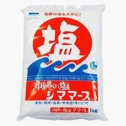 【お買い得】シママース 1Kg