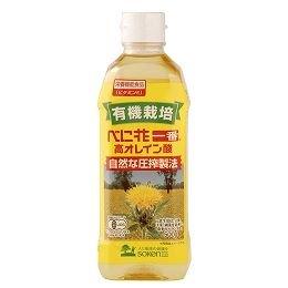 創健社 有機栽培 べに花一番 高オレイン酸 500g
