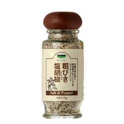 青い海 粗挽き塩胡椒(瓶) 75g