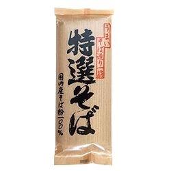 北海道産そば粉100%の特選そば 200g