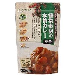 創健社 植物素材の本格カレー辛口(フレーク) 135g
