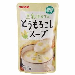 マルサンアイ 豆乳仕立てのとうもろこしスープ 180g