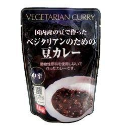【お買い得】桜井食品 ベジタリアンのための豆カレー中辛 200g