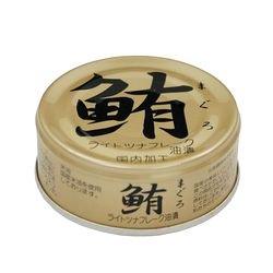 伊藤食品 鮪ライトツナフレーク・油漬け 70g