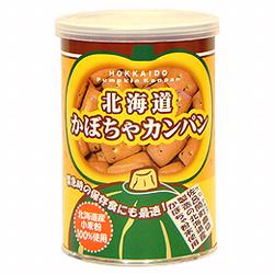 北海道製菓 北海道かぼちゃカンパン 110g