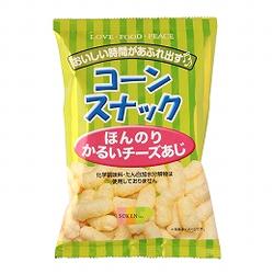 創健社 コーンスナックほんのりかるいチーズあじ 50g